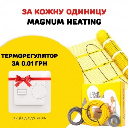 Купуй Magnum – отримуй терморегулятор в дарунок!