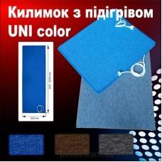 Килимок з підігрівом UNI color