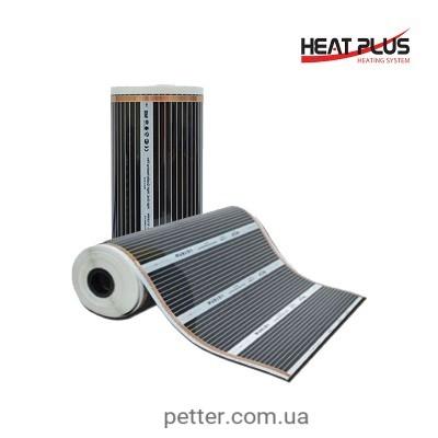 Інфрачервона плівка Heat Plus SPN-308-180Вт
