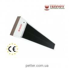 Інфрачервоний обігрівач ТеплоV BE1000 Black Edition