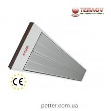 Інфрачервоний обігрівач ТеплоV П2000
